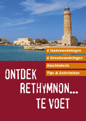 Discover Rethymnon on foot