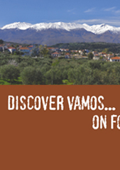 Discover Vamos on foot