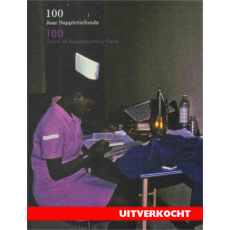 100 jaar Suppletiefonds